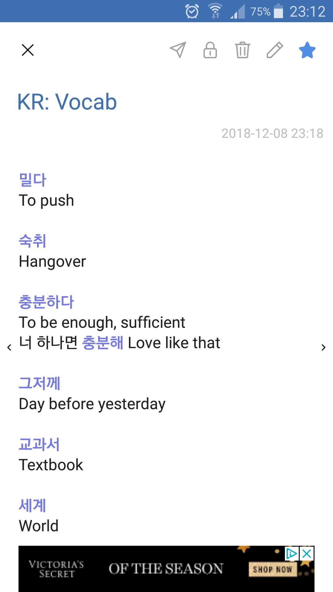 Screenshot_2018-12-11-23-12-49.png