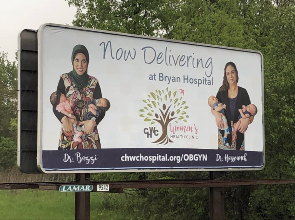 Bryan Hospital.png