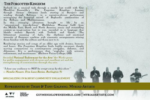 """The Forgotten Kingdom  Postcard 4"""" x 6"""""""
