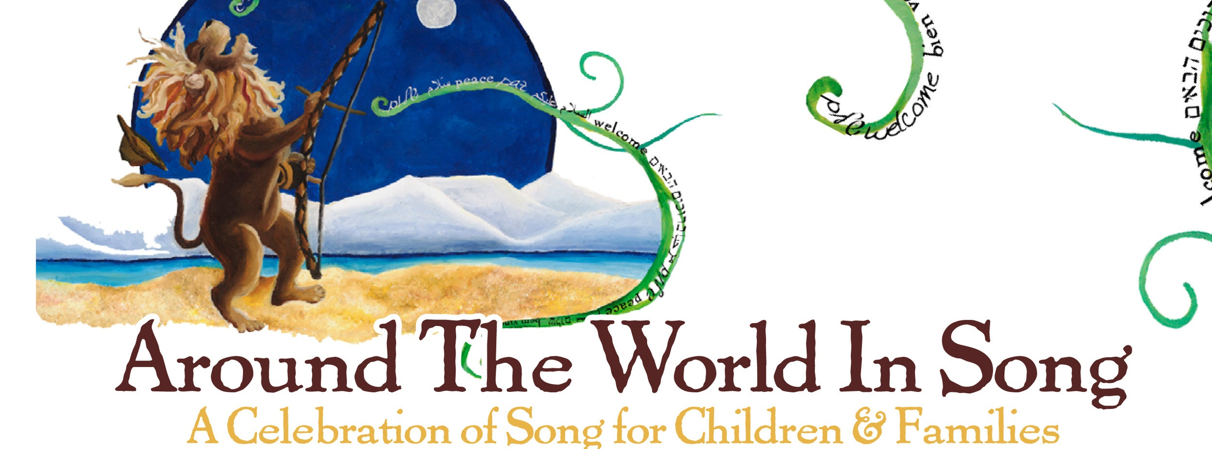 The Guy Mendilow Ensemble opens up a world of music to children in this deeply interactive global adventure