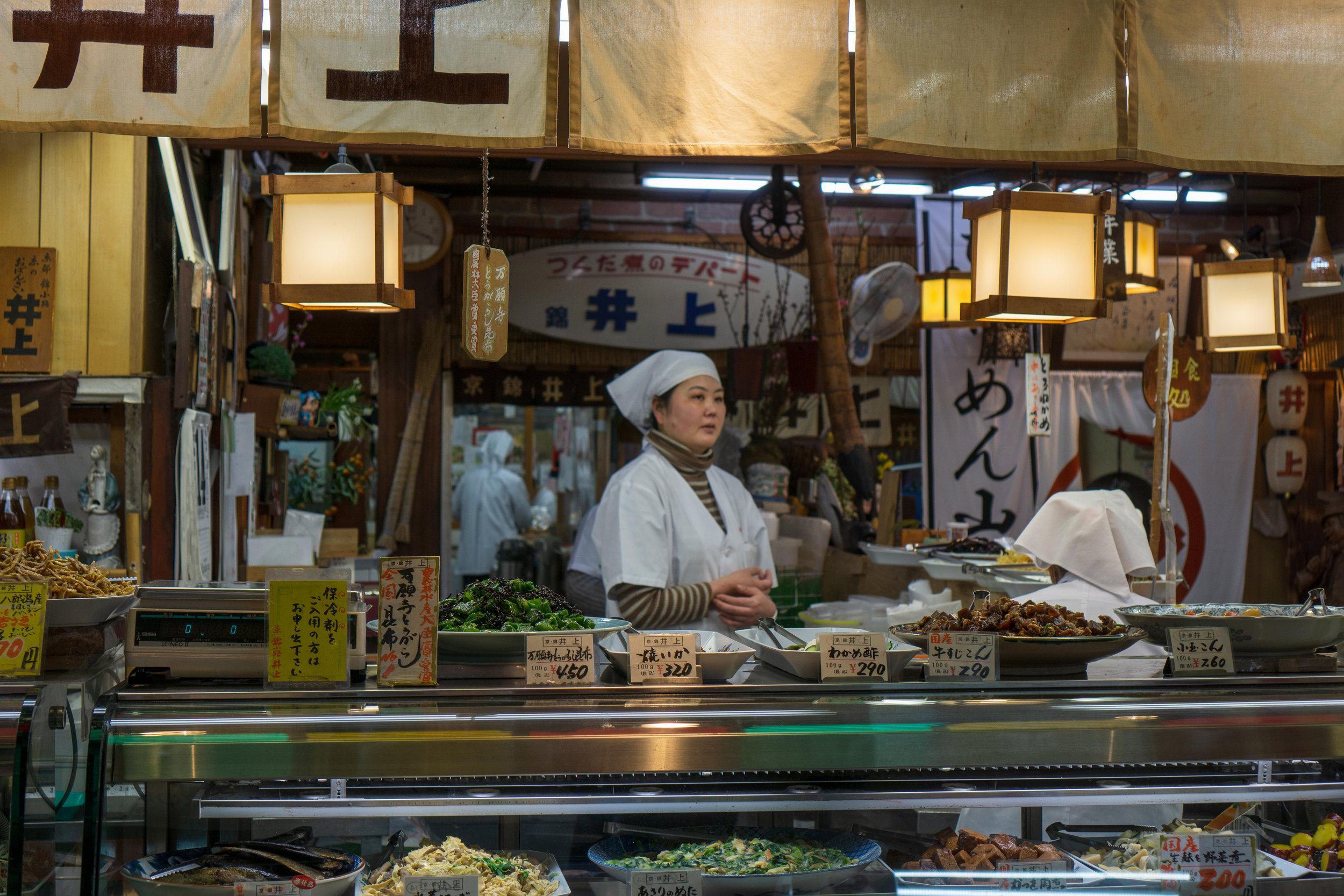 Nishiki Market, Kyoto, Japan (Mar 19)