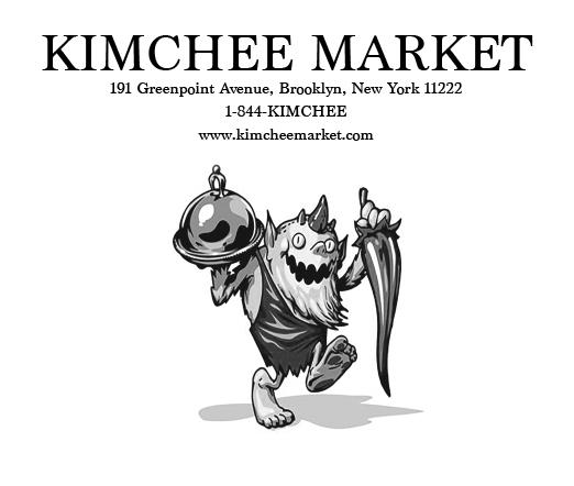 KimcheeMarket_LogoAlt.jpg