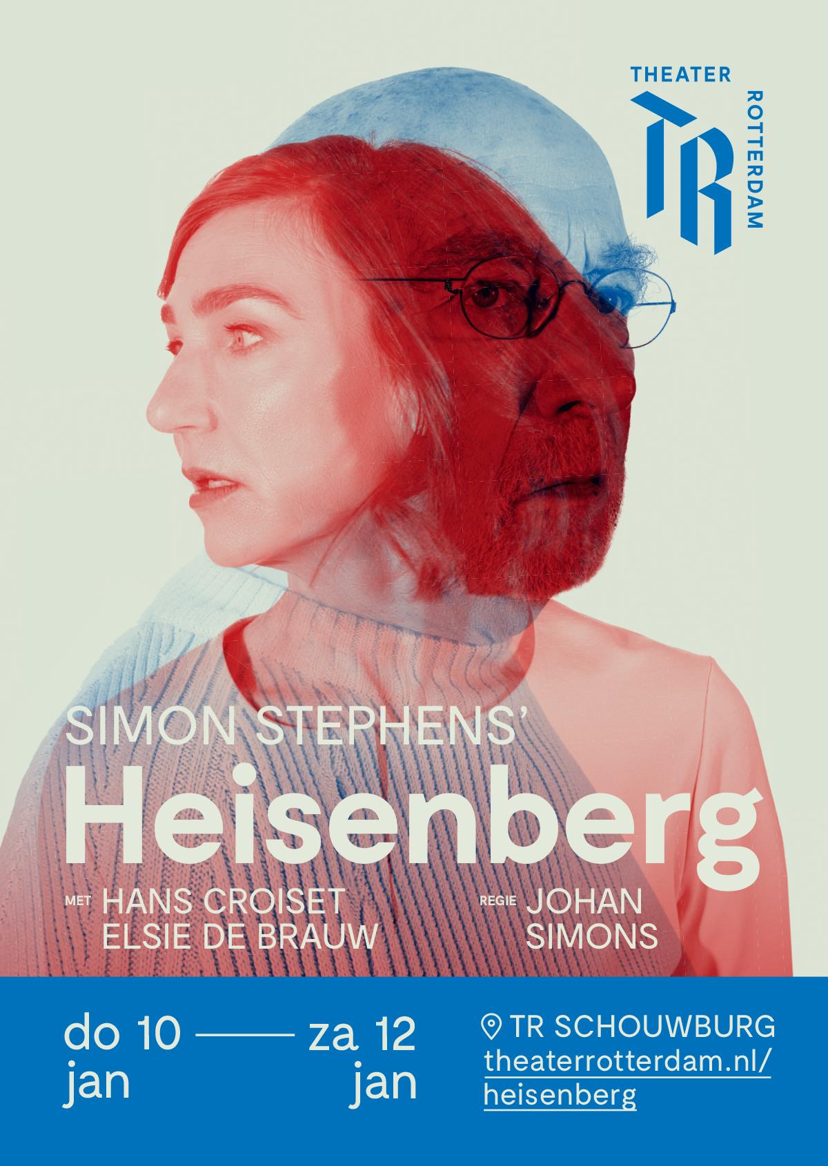 Theater Rotterdam campagne seizoen '18/'19