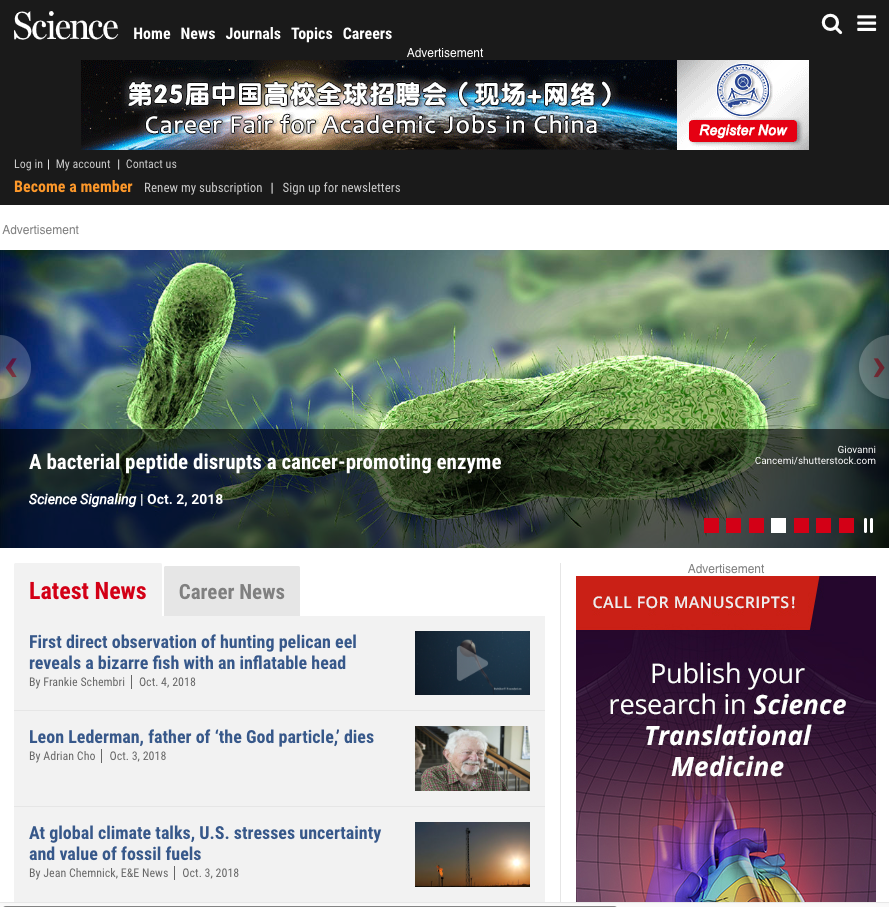Science___AAAS.png