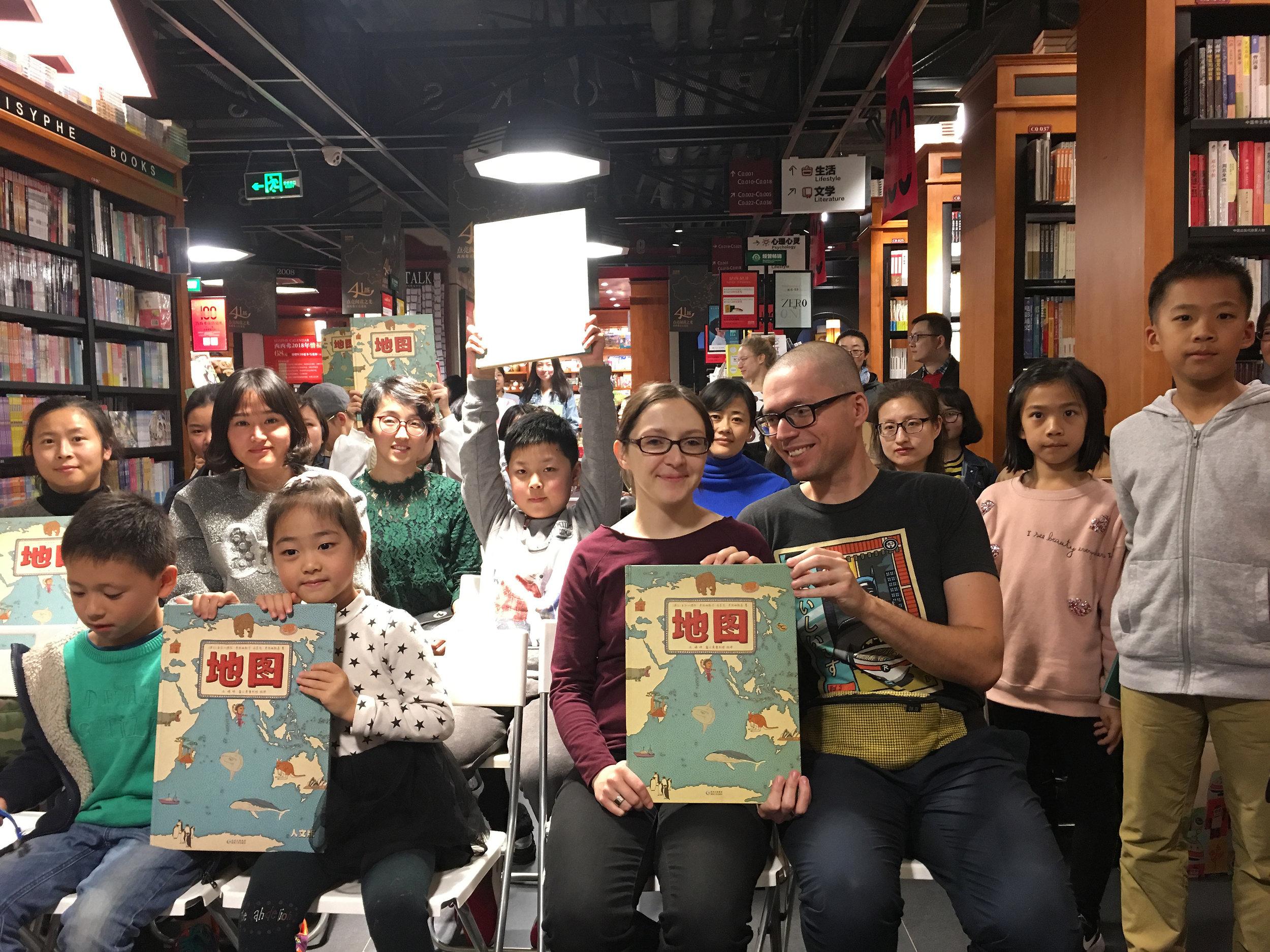 Bookstore meeting