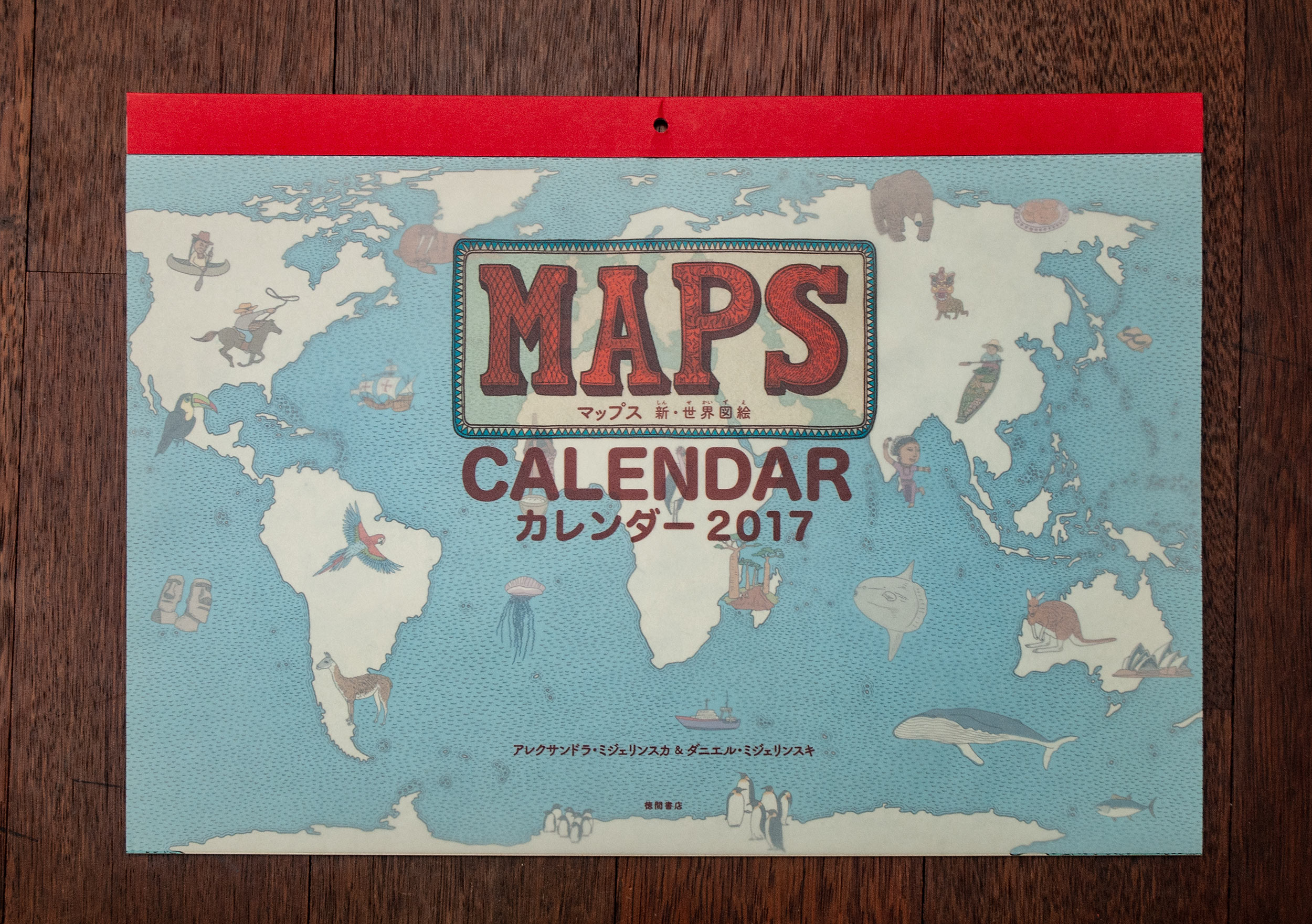 Japanese calendar for year 2017.
