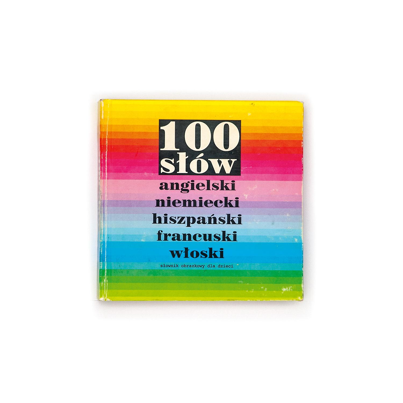 100-slow.jpg