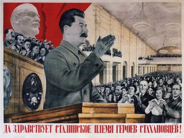 Communism_movement_2.jpg