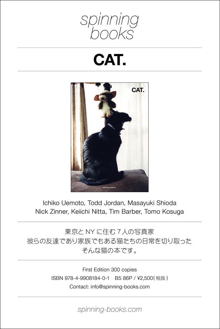 timbarber_cat_book-original.jpg