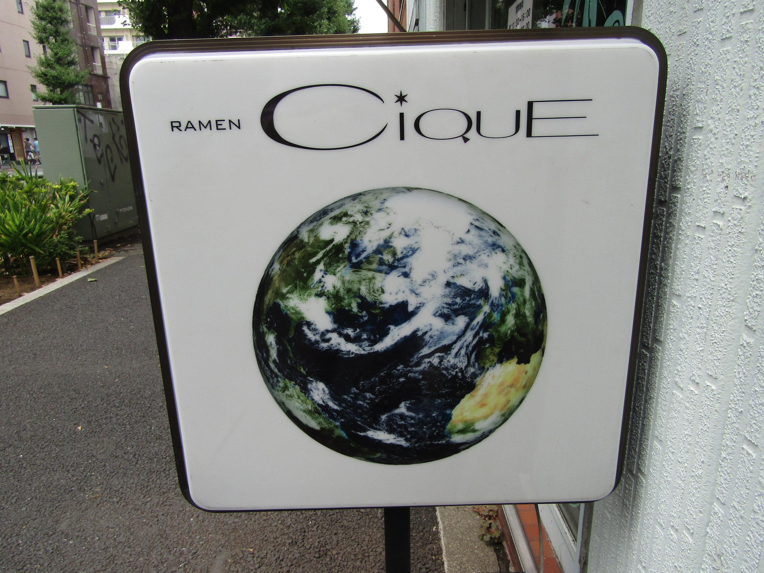 Ramen Cique Sign 6.JPG