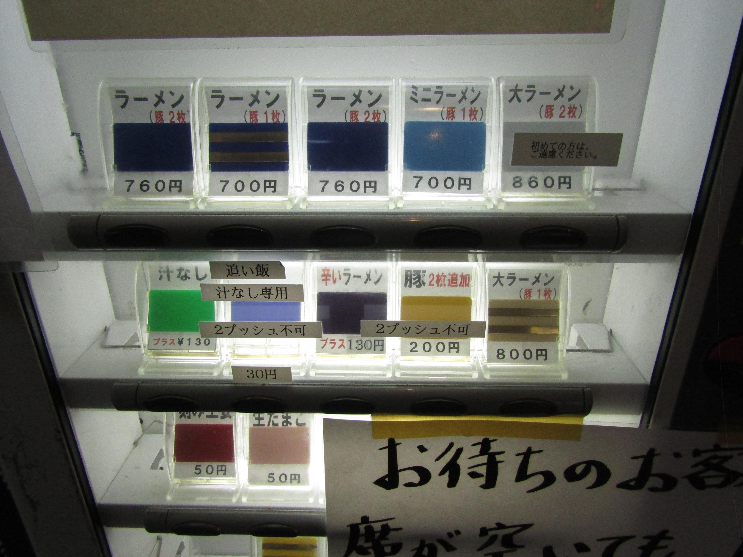 Ramen Eiji Inside 3.JPG