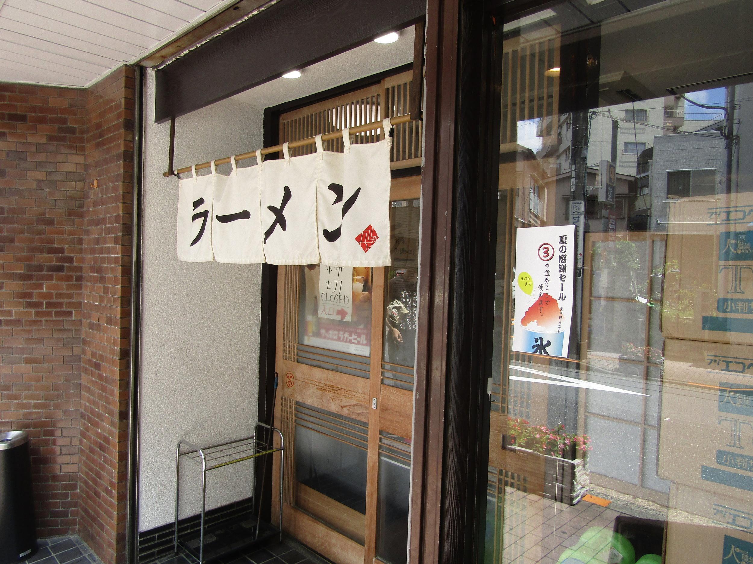Kashiwagi Higashi Nakano Outside 1.JPG