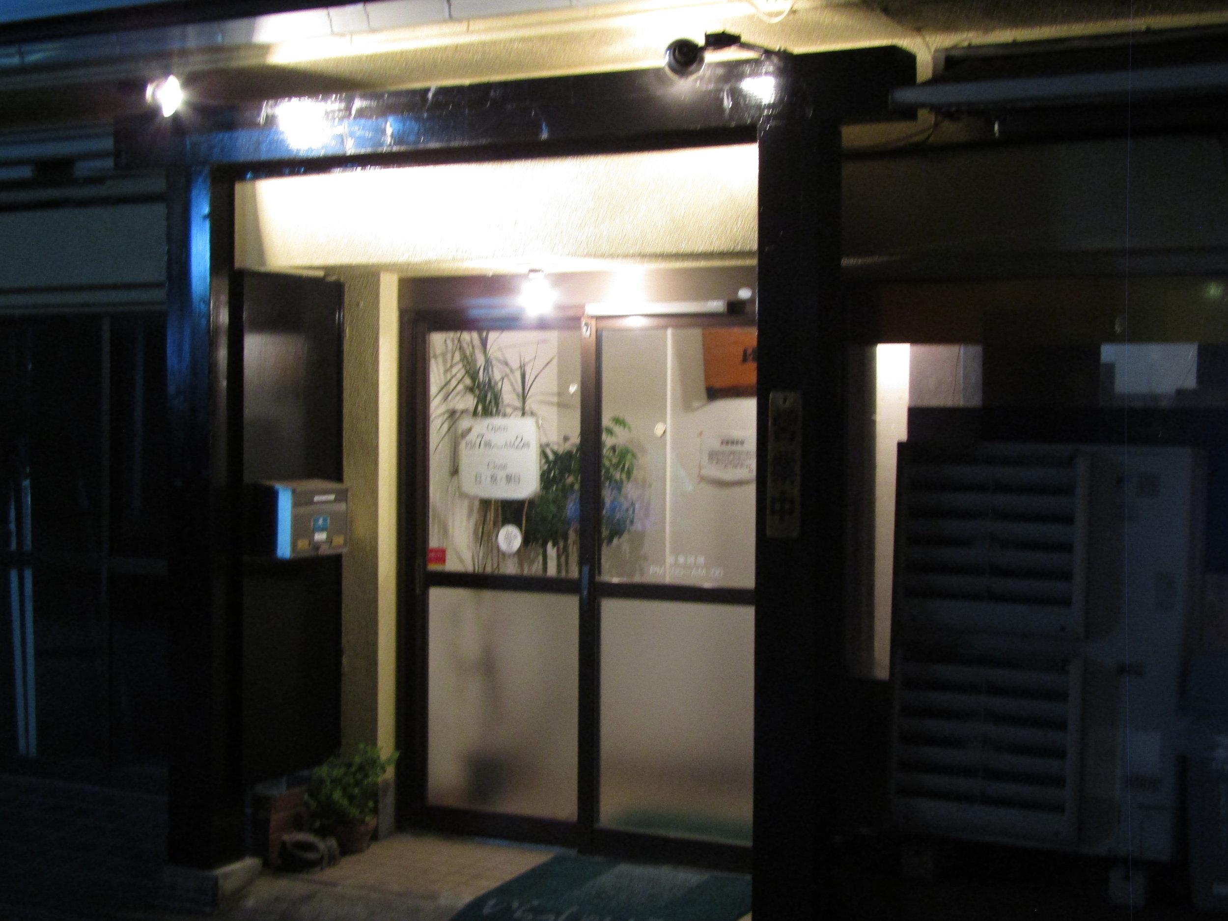 Akatsuki Outside 1.JPG