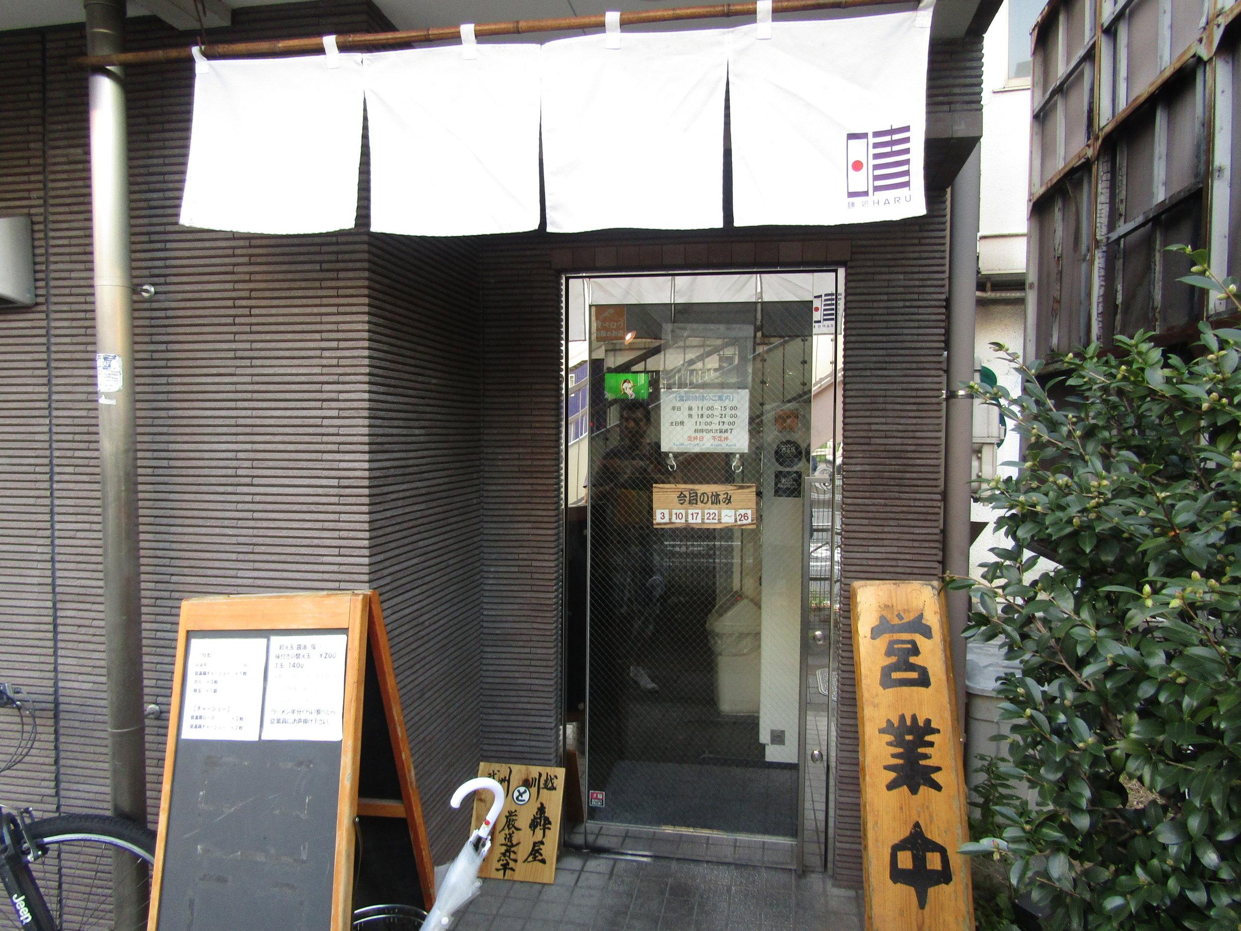 IMG_2349.JPG