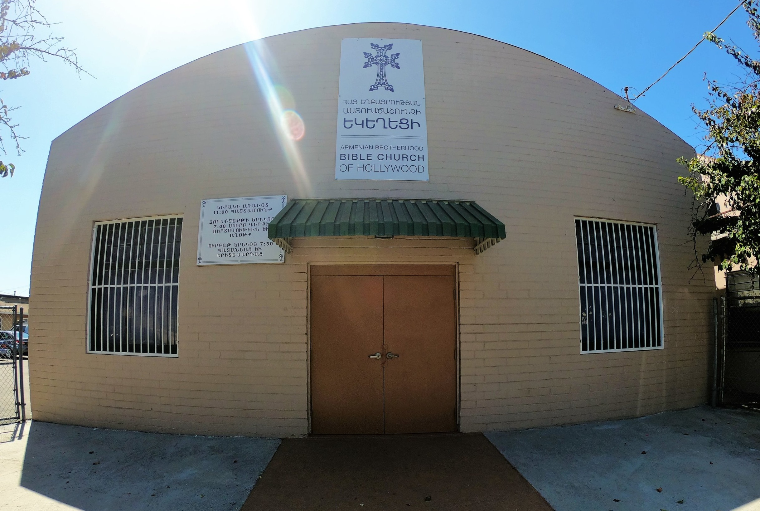 Armenian Brotherhood Bible Church in Hollywood, California