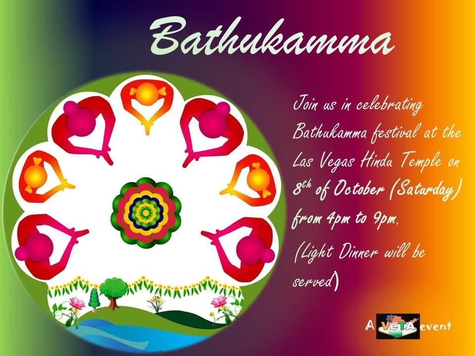 2016 Bathukamma Sambaralu