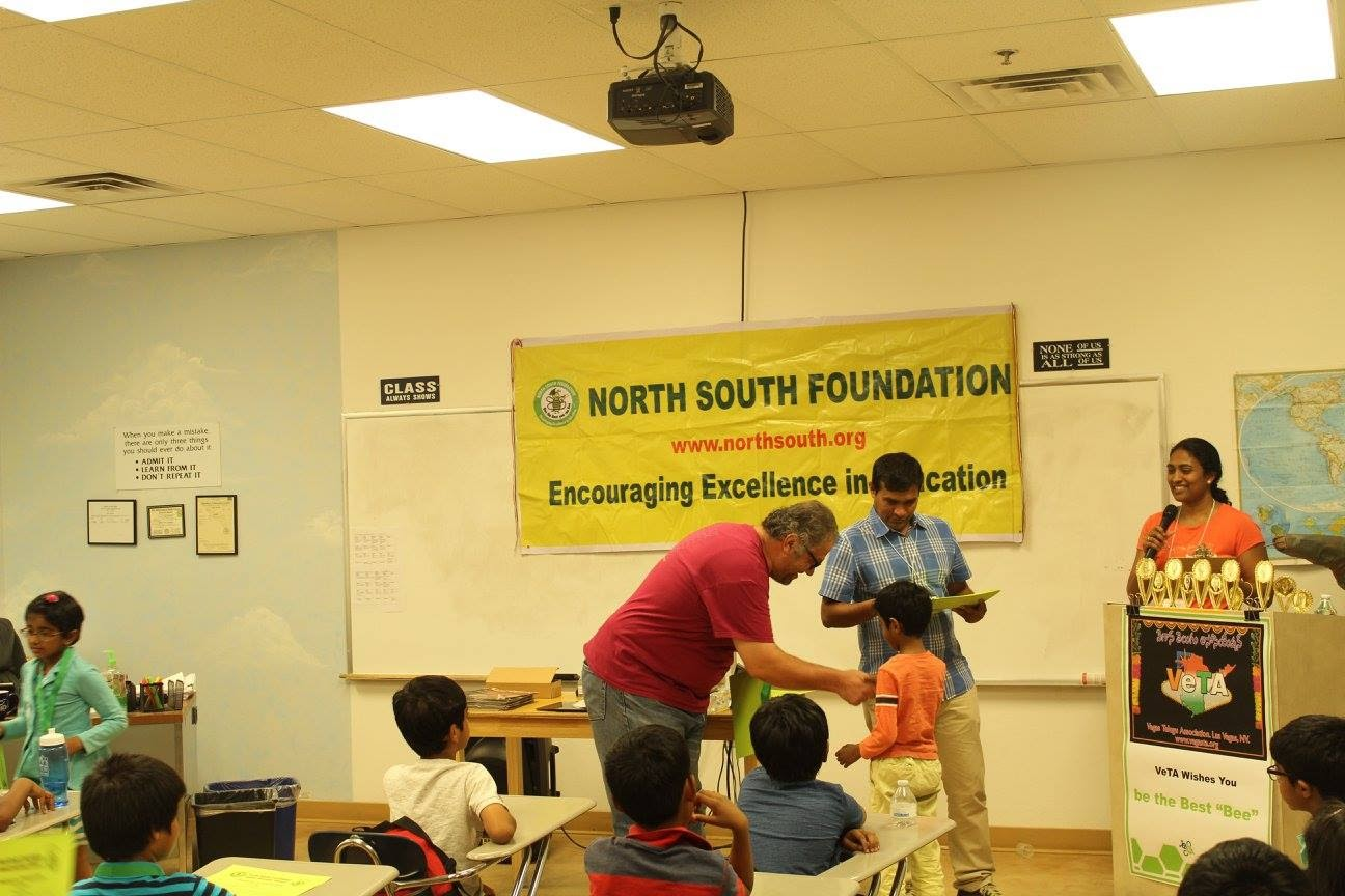 NSF Spelling and Math bee