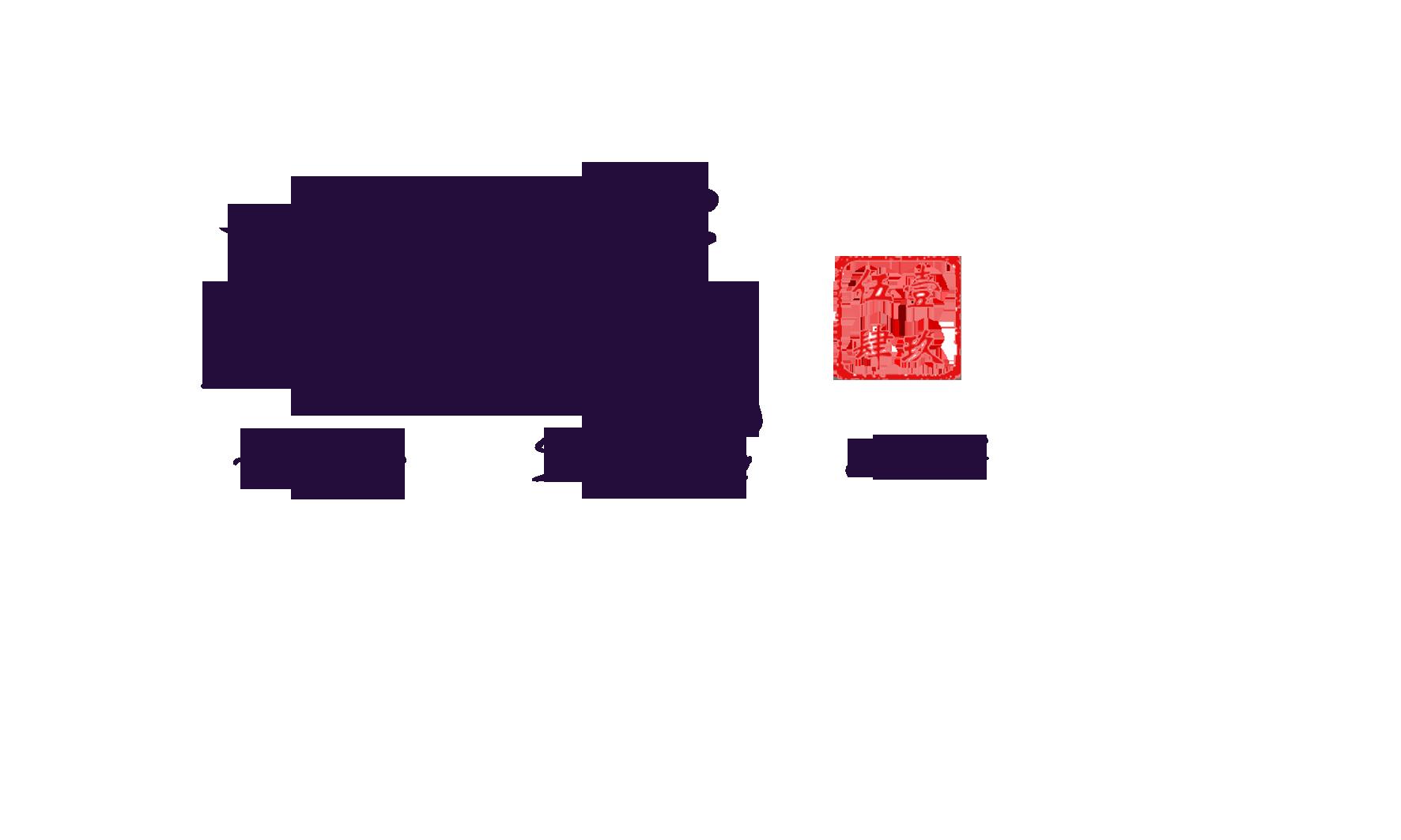 fs1954_logo