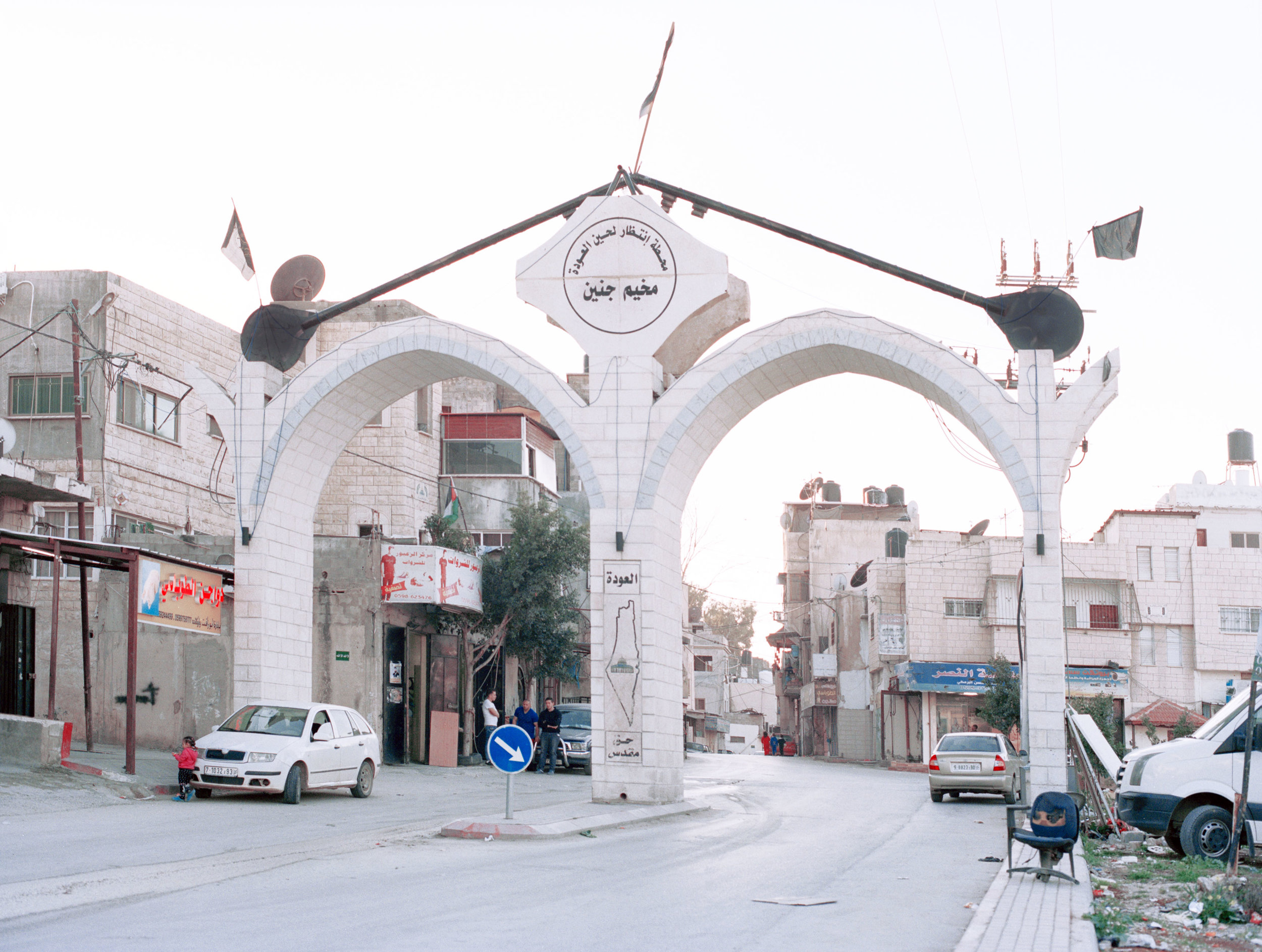 Entrance of Jenin refugee camp