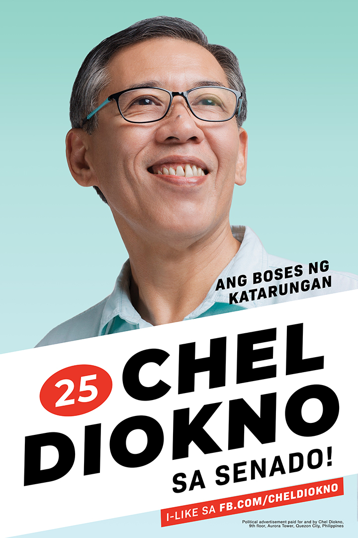 """""""Boses ng Katarungan"""" Poster (2 x 3 feet)  —  Download JPG (20MB)"""