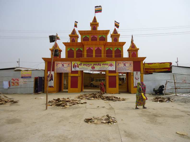 Entrance to a sadhu's tent camp