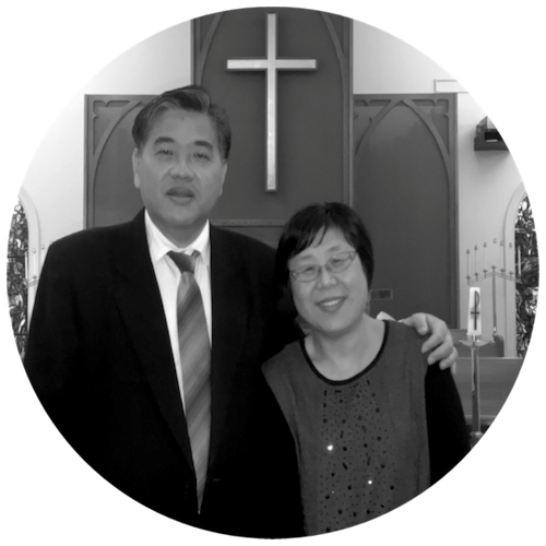 Unionville - Peter and Faith Shi.png
