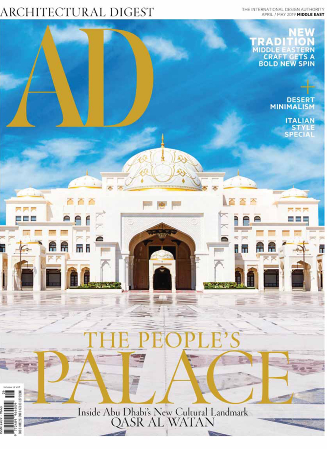 Architectural Digest Middle East : Art & Commerce    April / May 2019