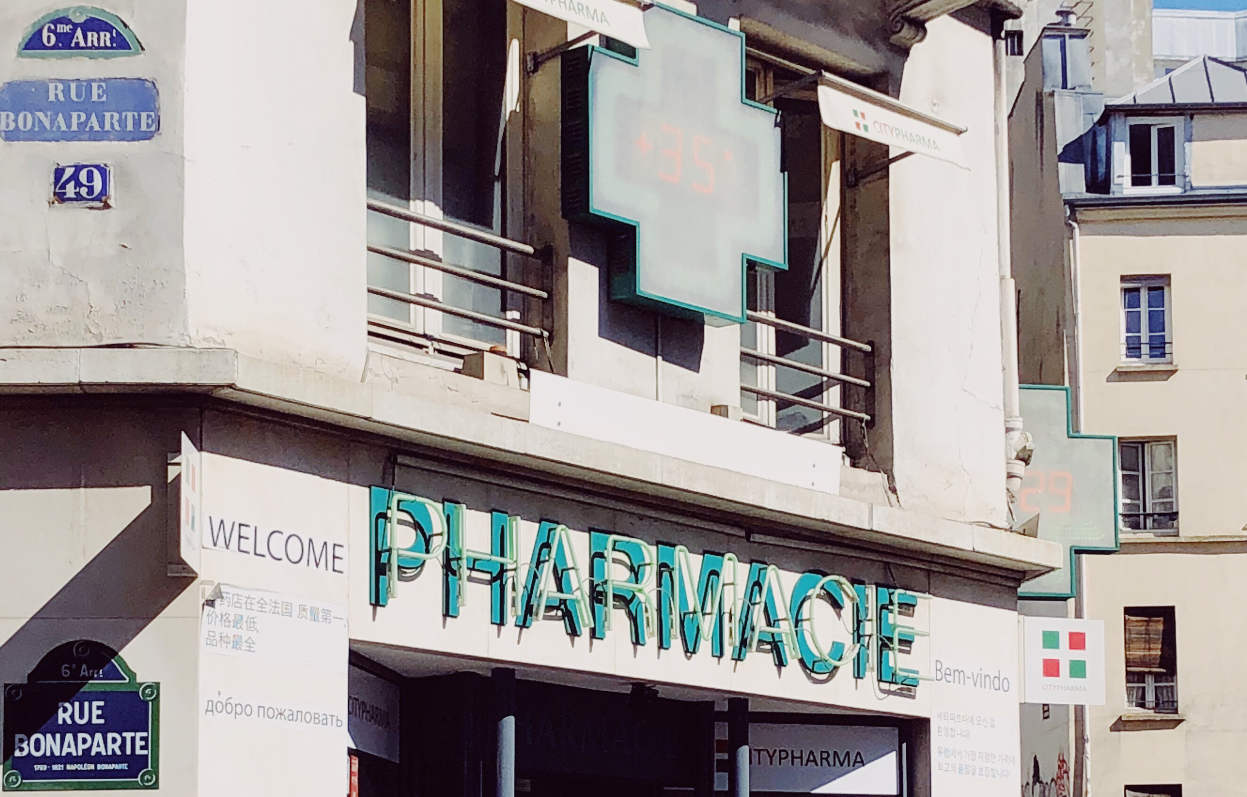 CityPharma. All pharmacies are marked with a big green plus sign and will usually say PHARMACIE in big, green letters. There are pharmacies everywhere in Paris, but CityPharma is my fave.