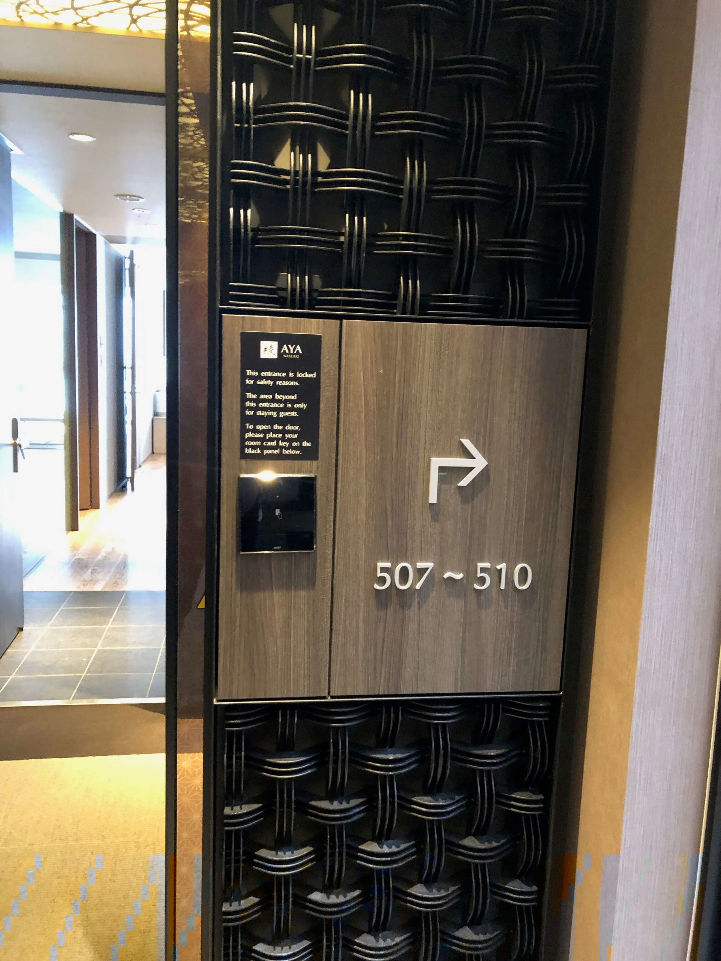You need your key card to enter the areas with the rooms (we shared the 5th floor with Powder Yoga so this is to ensure that non-hotel guests can't just be roaming the halls).