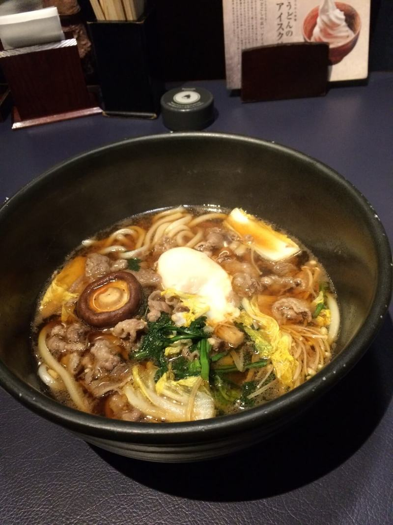 Sukiyaki Ramen - Yum!!!.jpg
