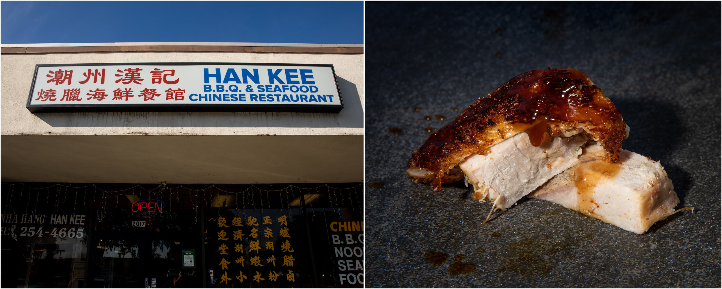 Han Kee 2  2017 Tully Rd, San Jose, CA 95122  We made our way back down to San Jose to try visit Lechon Pinoy (Filipino BBQ Restaurant) but they were sold out. This must be a good sign so we have to return. Luckily, Han Kee is located next door, so we decided to pop in to give it a try. At this point we got really thirsty and made the mistake of not bring any drinks with us. We started fantasizing about getting milk tea or any kind of drinks to rehydrate. Advice: make sure you bring some water.   Taste:  We did not enjoy the taste of this meat. there wasn't anything that stood out because it was plain and dry. The sauce that came with it was lacking, as well.  Texture:  We didn't not receive much skin with the order but what we got had good texture. The skin was crispy but not super fluffy and it also had a nice smokey taste to it.  Price:  The price of the pound that we order was roughly the same as the first two locations.  Verdict:  Overall, it was this location was at the bottom of our favorite list even though the skin was good.