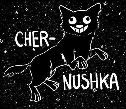 Chernushka