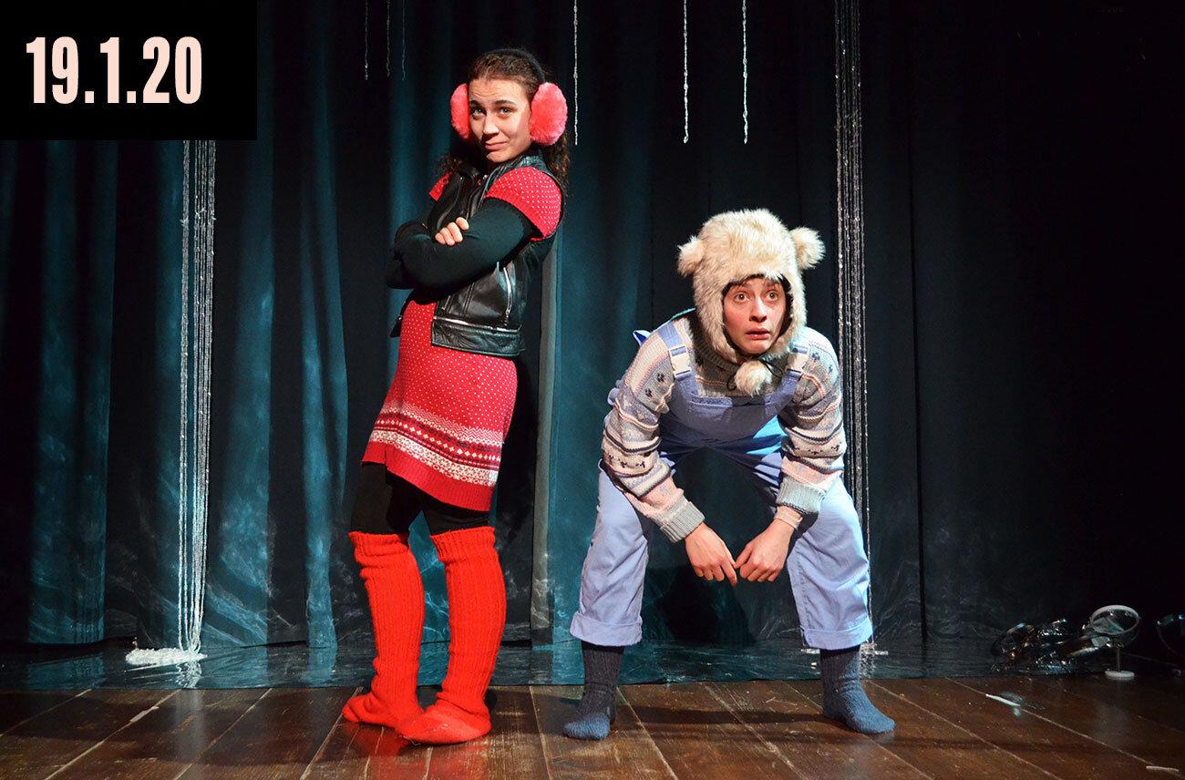 La Regina della neve - woodstock teatro