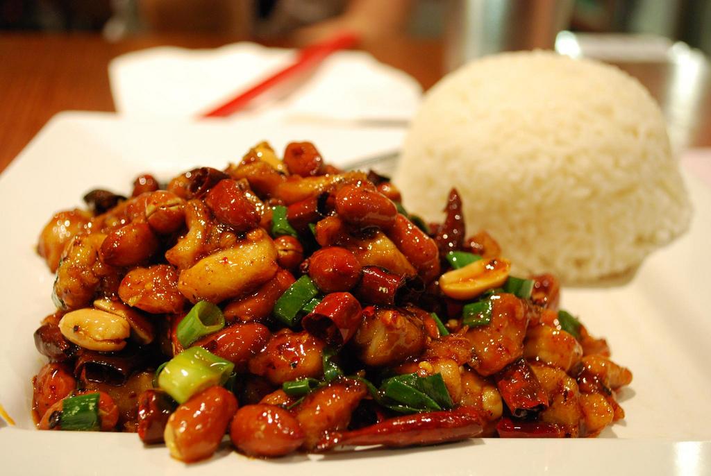 Gong Bao Chicken Recipe