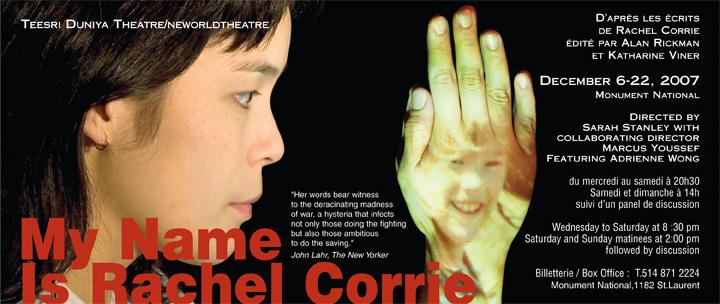My Name is Rachel Corrie - 2007