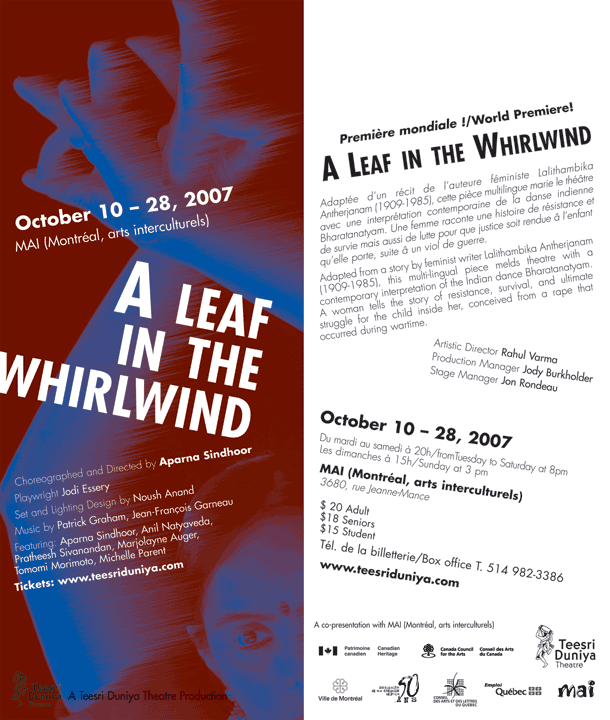 A Leaf in the Whirlwind - 2007