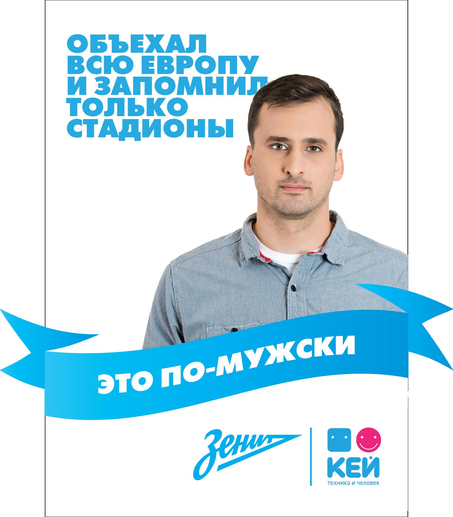Key_Zenit_Artboard 50.png