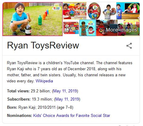 Ryans Toys.JPG