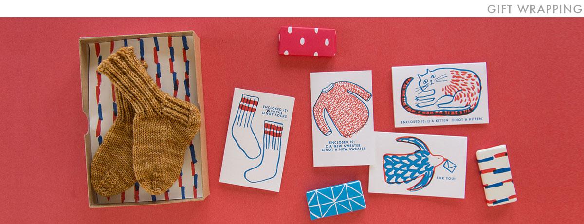 giftwrapping_slide.jpg
