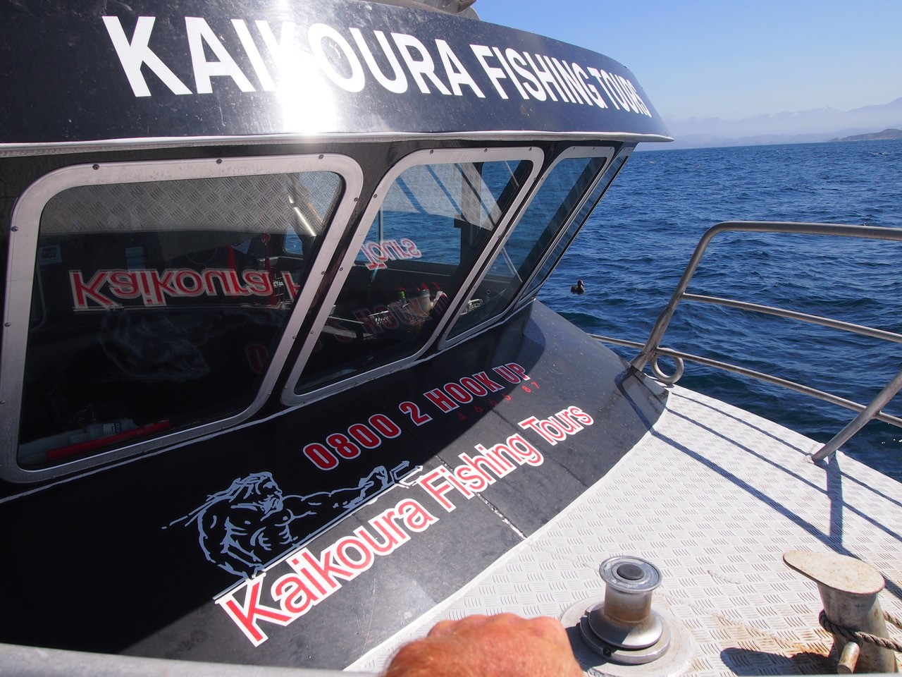 Kaikoura-fishing-vessel-front.jpg