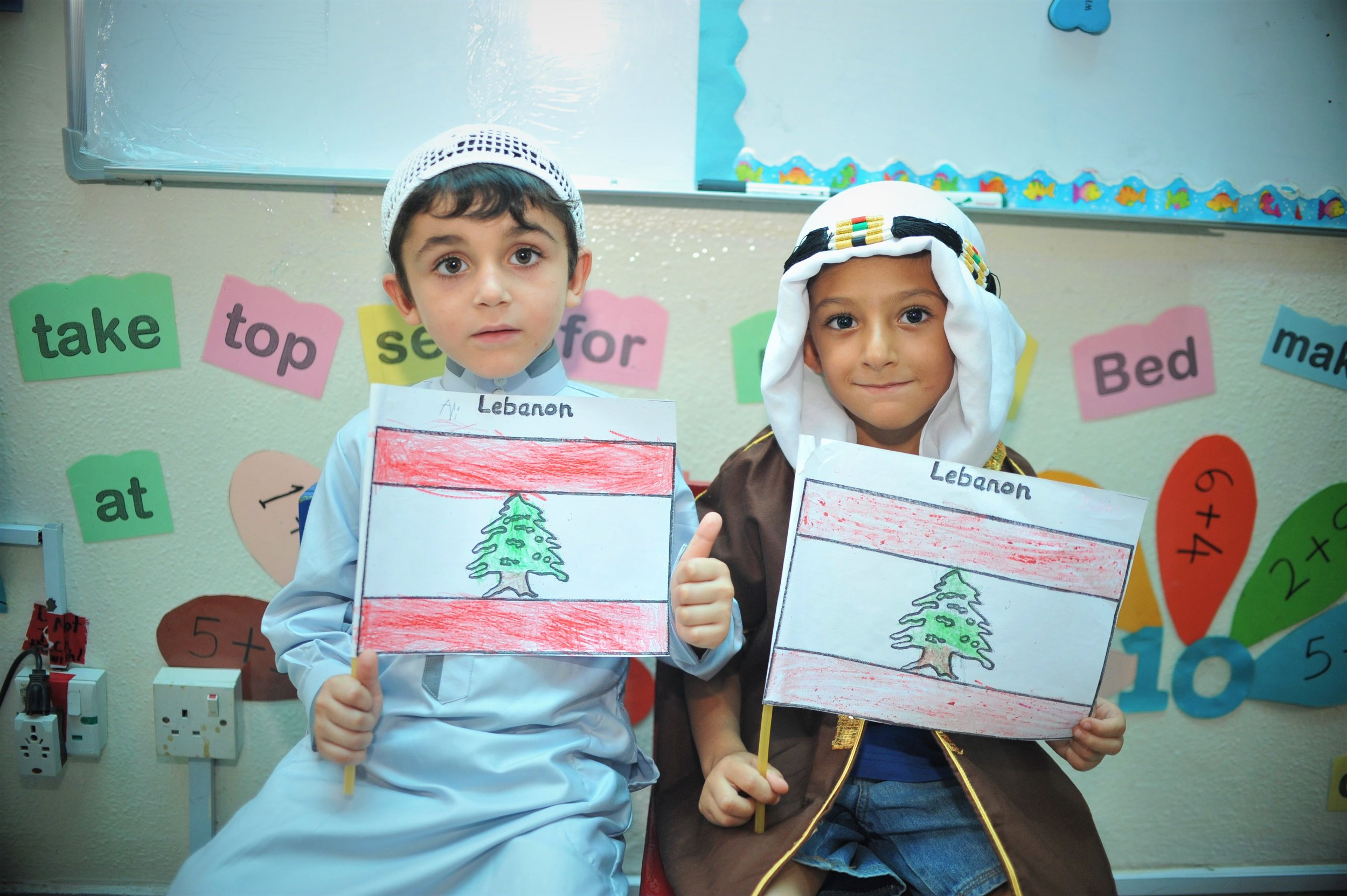 Pre-Kg students also learned more about the Syrian and Lebanese cultures.
