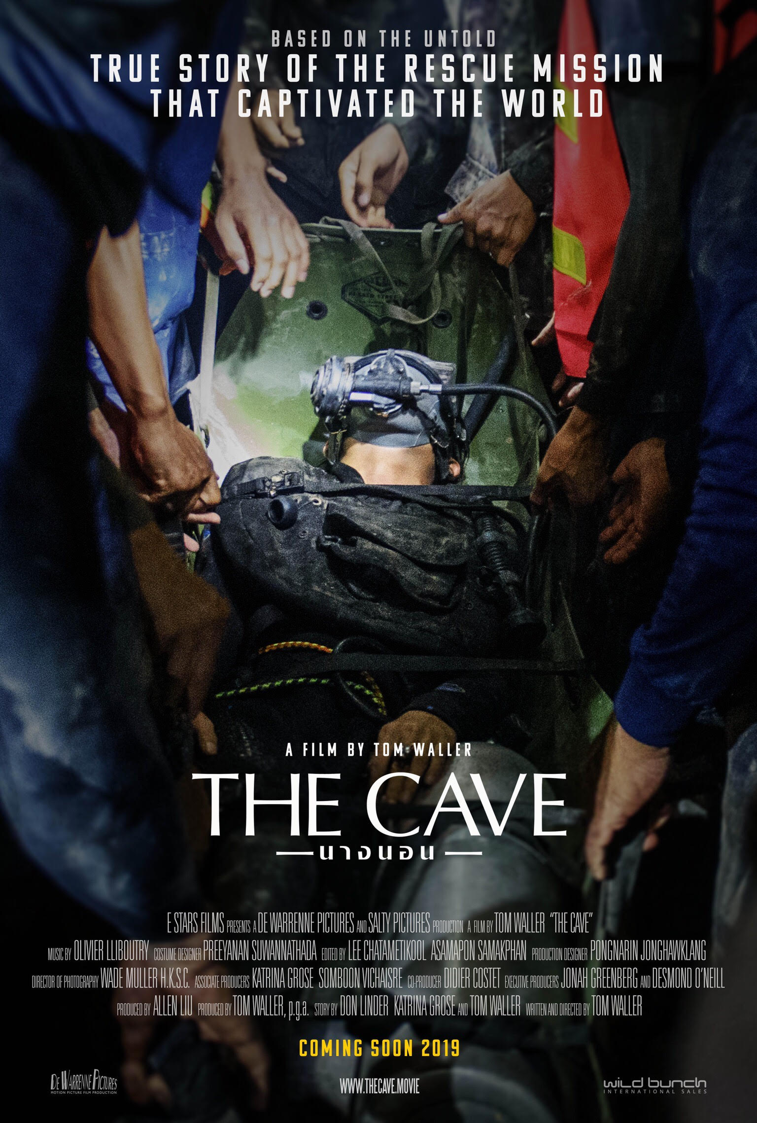 AW_THE_CAVE_1A_WEB.jpg