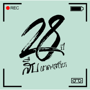 logo media-19.png