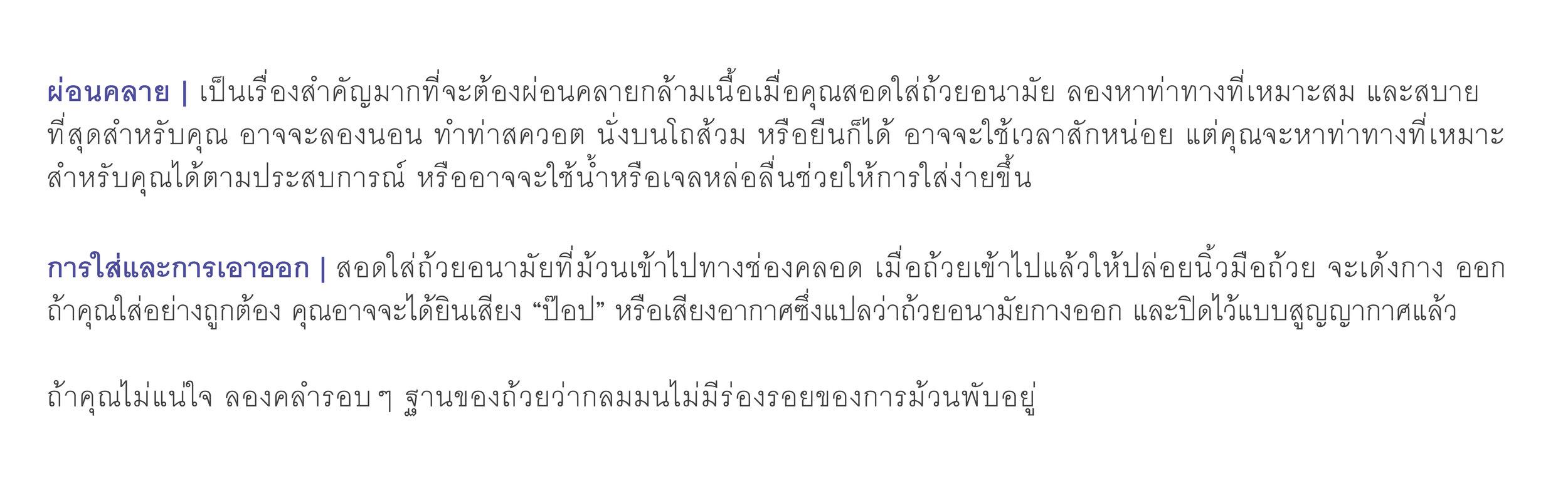 Organicup line AWCO-04.jpg
