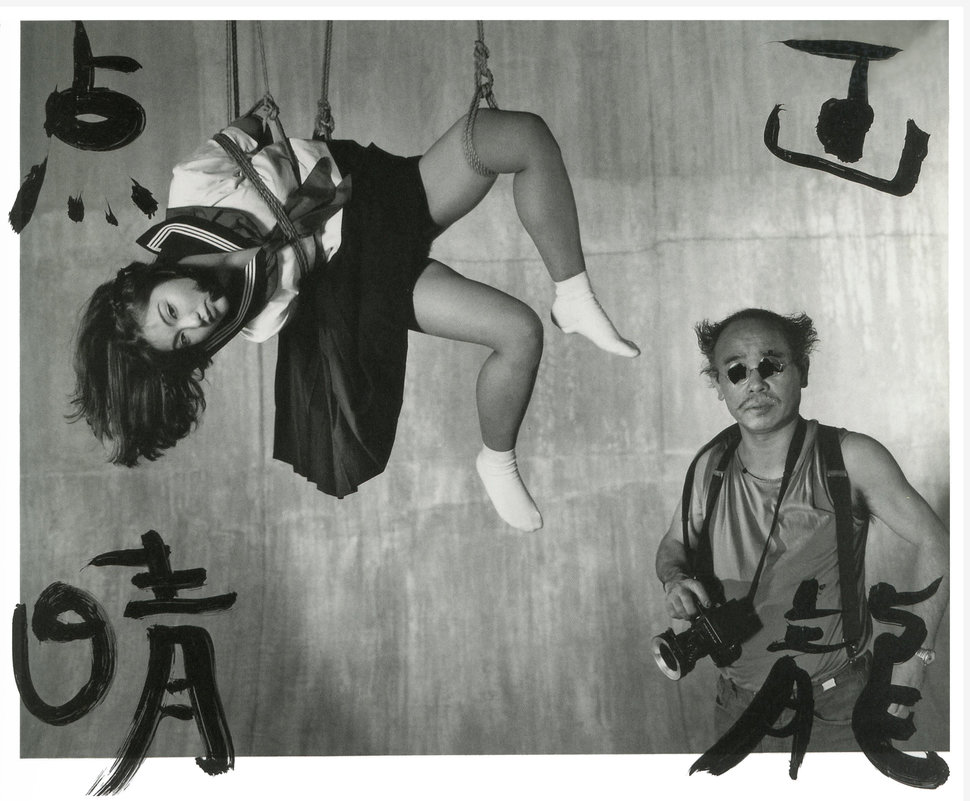 Will Nobuyoshi Araki Be Photography's Last Legendary Dirty Old Man? (NSFW) - A retrospective at New York's Museum of Sex grapples with the legacy of Japan's most explicit erotic photographer. In 2018, it's no small task.