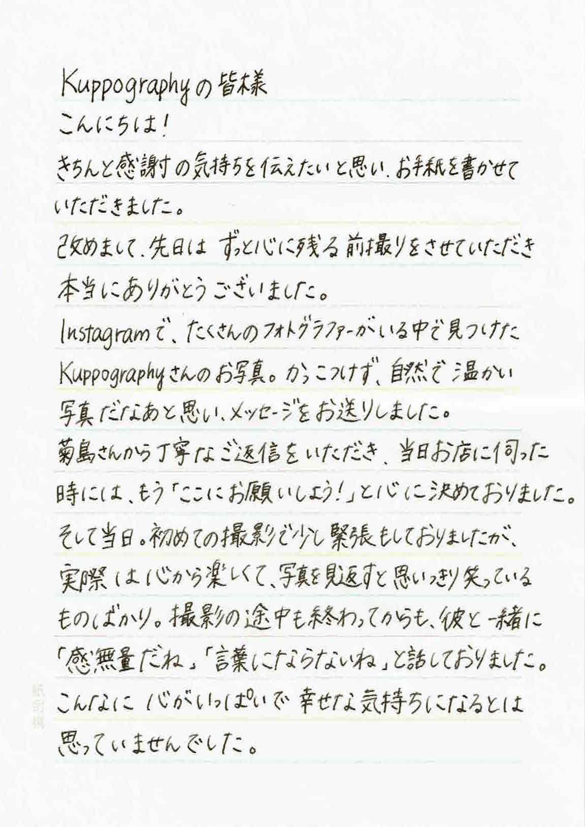 手紙2.jpg