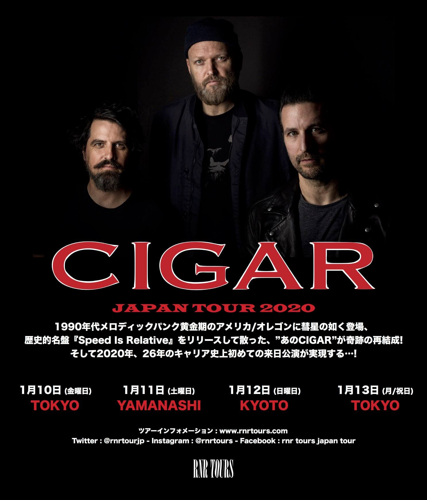 Tour Announcement: Cigar Japan Tour 2020 - Sept 30, 2019