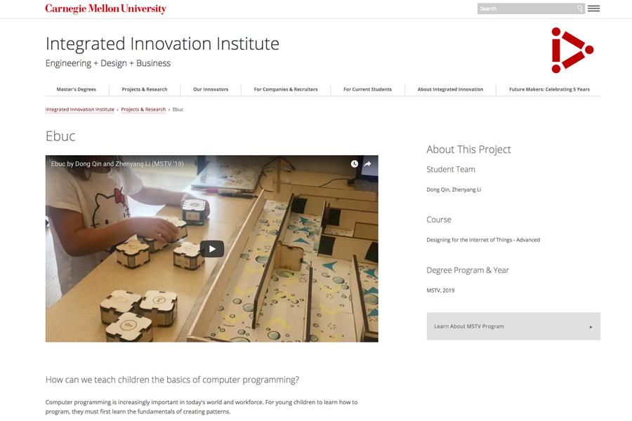 cmuiii-website-project.jpg