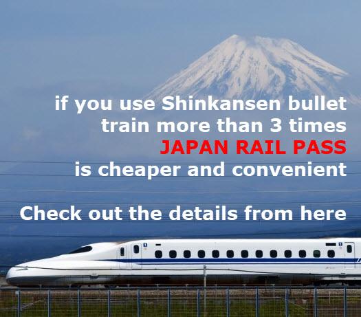 Japan train pass.jpg