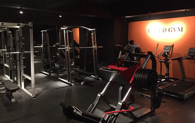 Wired Gym